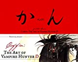 Amano, Yoshitaka: Coffin: The Art of Vampire Hunter D