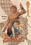 Samura, Hiroaki: Blade of the Immortal, Vol. 20: Demon Lair