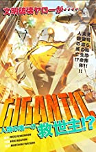 Gigantic by Rick Remender