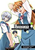 Acheter Neon Genesis Evangelion - The Shinji Ikari Raising Project volume 2 sur Amazon