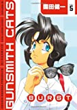 Acheter Gunsmith Cats Burst volume 5 sur Amazon