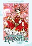 Acheter Magic Knight Rayearth Omnibus volume 2 sur Amazon