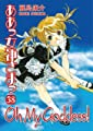 Acheter Oh My Goddess! volume 38 sur Amazon