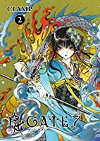 GATE 7, Volume 2 by CLAMP