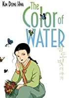 The Color of Water by Dong Hwa Kim