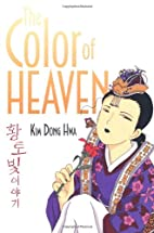 The Color of Heaven (Color Trilogy) by Dong…