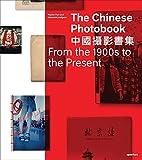 The Chinese Photobook by Gu Zheng