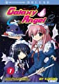 Acheter Galaxy Angel Beta volume 1 sur Amazon