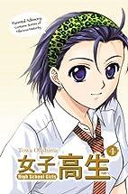 High School Girls Volume 4 (2nd Edition) (v.…