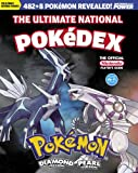 Nintendo Power: Ultimate National Pokedex (Pokemon Diamond Version & Pearl Version)