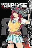 Fujisawa, Tohru: Rose Hip Rose, Vol. 2
