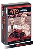 Tohru Fujisawa: GTO - V1 DVD & Manga Bundle
