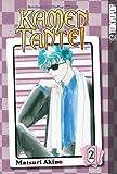Akino, Matsuri: Kamen Tantei, Vol. 2