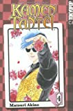 Matsuri Akino: Kamen Tantei, Vol. 4
