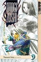 Otogi Zoshi Volume 1 (v. 1) by Narumi Seto