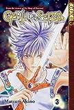Matsuri Akino: Genju no Seiza Volume 3 (v. 3)
