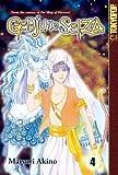 Matsuri Akino: Genju no Seiza Volume 4
