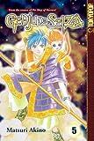 Matsuri Akino: Genju no Seiza Volume 5