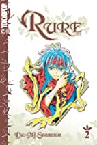 Rure Volume 2 (v. 2) by Da-Mi Seomoon