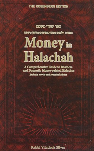 money-in-halachah-a-comprehensive-guide-to-business-and-domestic-money-related-halachos