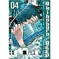 Acheter Akihabara@Deep volume 4 sur Amazon
