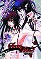 Acheter Sweet Blood volume 4 sur Amazon