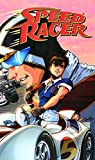 Tommy Yune: Speed Racer & Racer X: The Origins Collection
