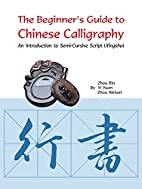 The Beginner's Guide to Chinese…