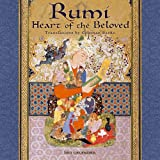 Jelaluddin Rumi: Rumi, Heart of the Beloved 2010 Wall Calendar