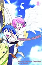 Kamisama Kazoku Vol. 2 (v. 2) by Yoshikazu…