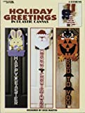 Dick Martin: Holiday Greetings In Plastic Canvas: (Leisure Arts #1760)
