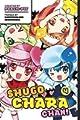 Acheter Shugo Chara Chan! volume 4 sur Amazon