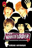 Hayakawa, Tomoko: The Wallflower 30