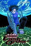 Acheter Battle Angel Alita - Last Order Omnibus volume 2 sur Amazon