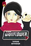 Hayakawa, Tomoko: The Wallflower 7