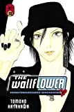 Hayakawa, Tomoko: The Wallflower 8