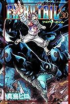 Fairy Tail, Volume 30 by Hiro Mashima
