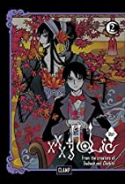 xXxHoLic: Rei, Volume 2 by CLAMP