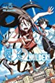 Acheter UQ-Holder volume 5 sur Amazon