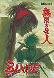 Samura, Hiroaki: Blade of the Immortal Volume 26: Blizzard