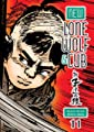 Acheter New Lone Wolf and Cub volume 11 sur Amazon