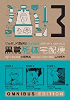 The Kurosagi Corpse Delivery Service Book…