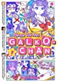 Acheter Please Tell Me! Galko-chan volume 1 sur Amazon