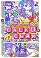 Acheter Please Tell Me! Galko-chan volume 1 sur Amazon