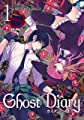 Acheter Ghost Diary volume 1 sur Amazon
