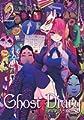 Acheter Ghost Diary volume 2 sur Amazon