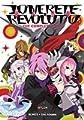Acheter Concrete Revolutio: The Complete Saga Omnibus volume 1 sur Amazon