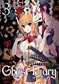 Acheter Ghost Diary volume 3 sur Amazon