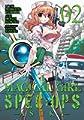 Acheter Magical Girl Special Ops Asuka volume 2 sur Amazon