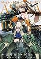Acheter Magical Girl Special Ops Asuka volume 3 sur Amazon